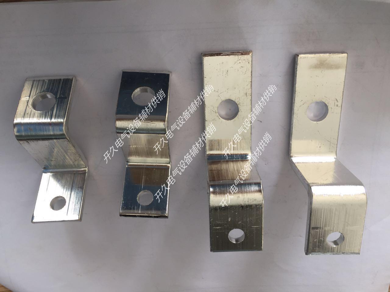 40 30*3*4*5*6铜排折弯打孔镀锡镀镍断路器扩展机房铜排定做加工