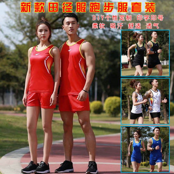 Tracksuit suits, men's and women's training suits, sprint, long-distance running, competition, running clothes, printing, printing