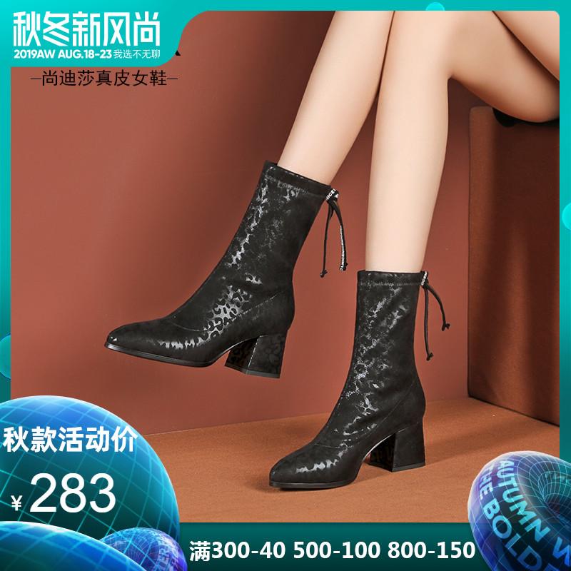 弹力短靴女春秋单靴马丁靴2019新款秋季粗跟瘦瘦靴中跟袜靴英伦风