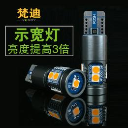 汽车改装LED示宽灯灯泡W5W T10示廓灯小灯日间行车灯高亮超亮冰蓝