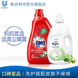 联合利华奥妙洗衣液除菌除螨3kg+金纺茶树衣物柔顺剂2.5L家庭装