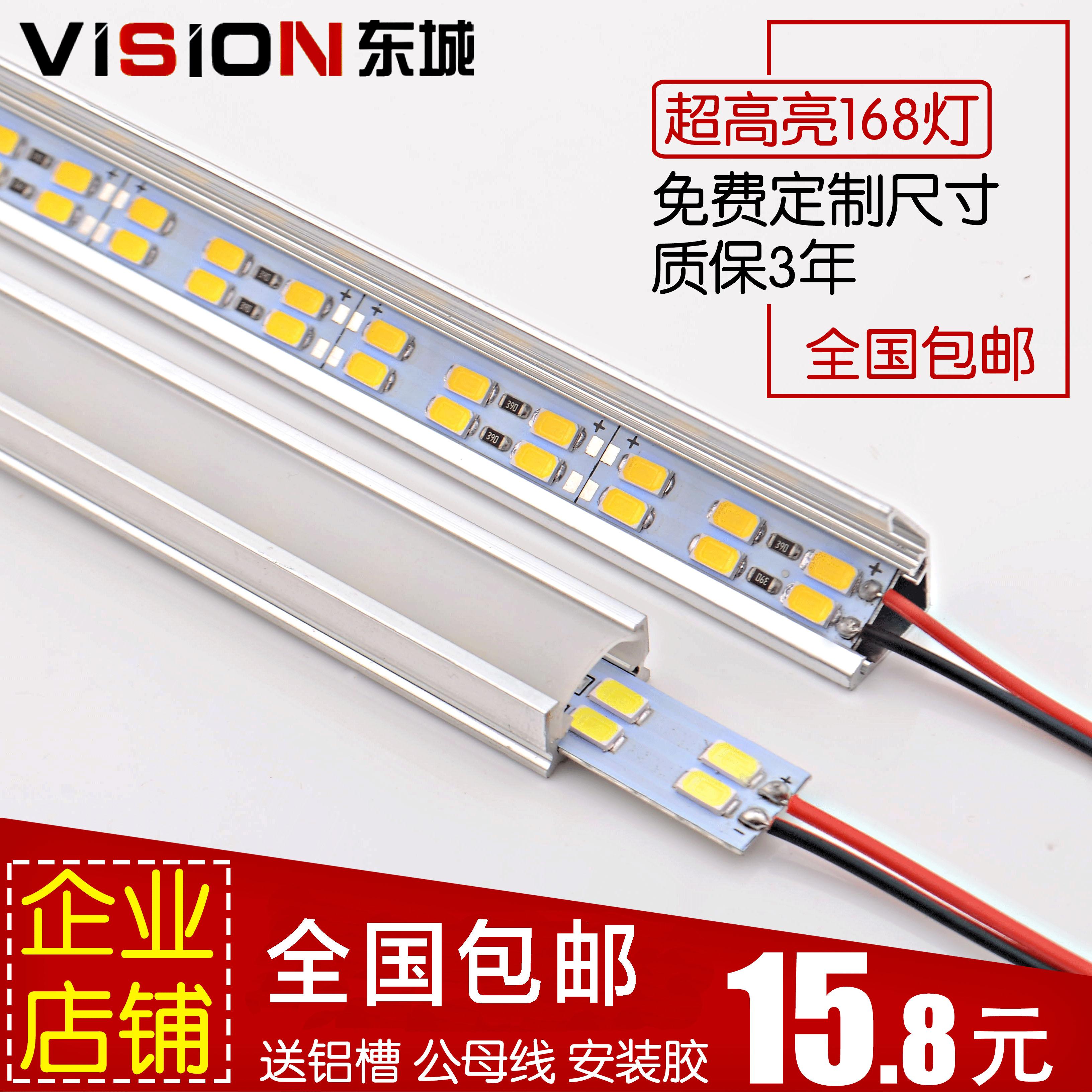 led灯带5730硬灯条12V高亮贴片双排灯带168珠夜市电瓶地摊汽车灯