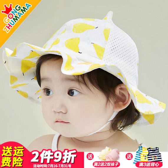 Baby hat 0-3-6-12 months summer thin section boy child baby hat basin cap sun hat sun hat fisherman