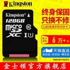 Kingston 128g memory card micro sd card high speed recorder tf card Class10 128g mobile phone card