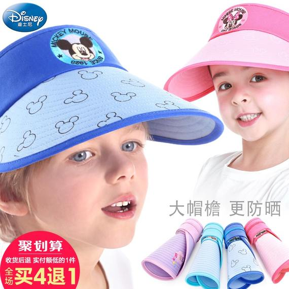 Disney Children's Sun Hat Summer Thin Tide Sunshade Sun Top Big Boy Boy Girl Baby Cap