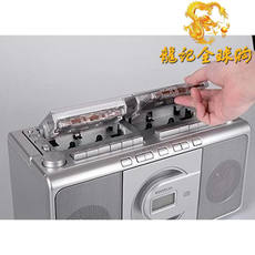 WINTECH CDR-W70 CD player Double tape cassette player FM radio machine Japan shopping service