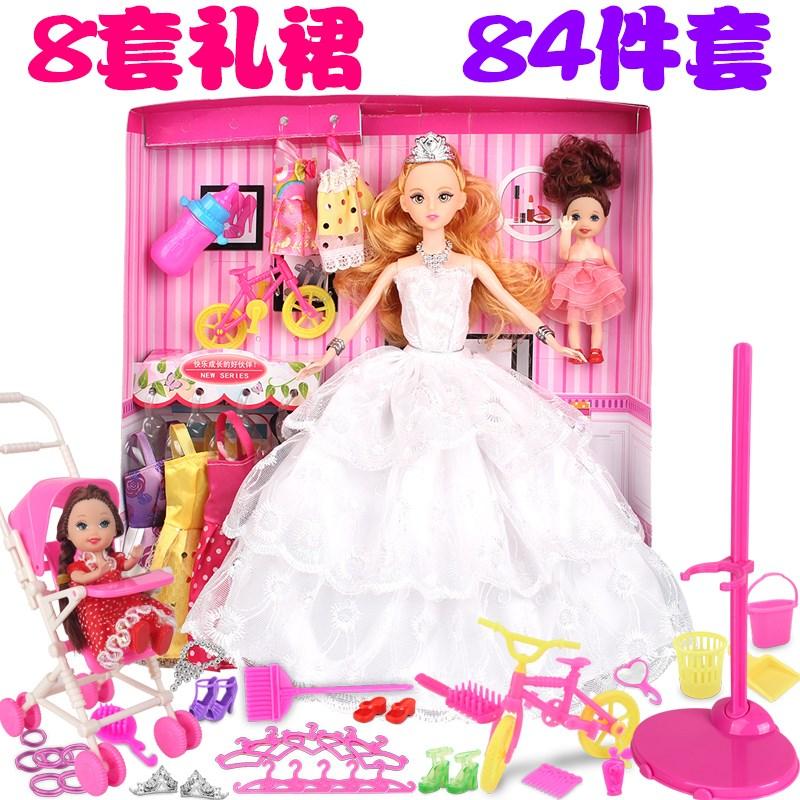 女孩玩具洋娃娃套装公主便宜可换八套盒吧比娃娃儿童十岁生日礼物