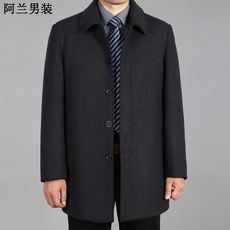 Middle-aged and older men's jacket spring and autumn long coat middle-aged father autumn and winter jacket plus velvet thick clothes men