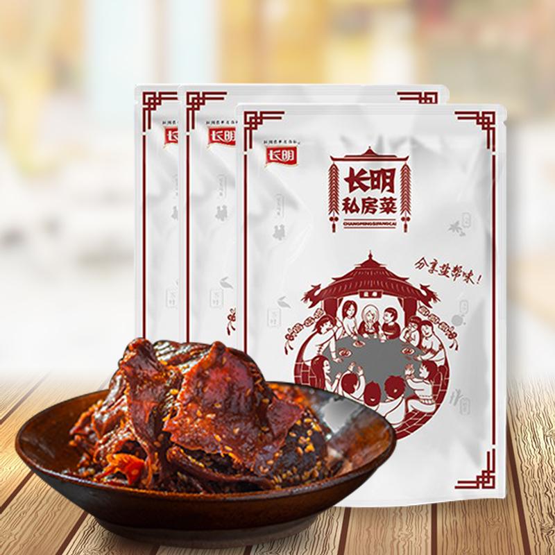 长明火边子牛肉风干麻辣五香灯影牛肉四川美食特产私房菜零食小吃