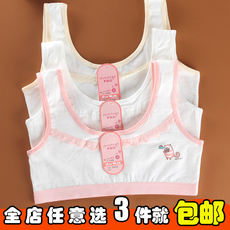 Girls small vest female sling cotton development period children primary school students 6-7-8-10-12 years old tube top big children 9