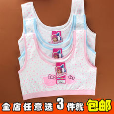 Children's tube top development period students cotton thin section medium and large girls small strap underwear invisible wrapped chest child 12 years old