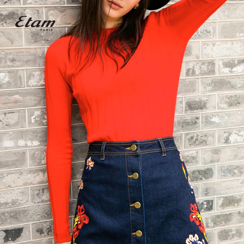 艾格Etam2017秋季花卉刺绣牛仔A字半身裙8A011900848