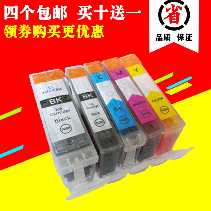 适用佳能3ebk墨盒 3bk墨盒 打印机ip3000 i6100 i6500 mp750墨盒
