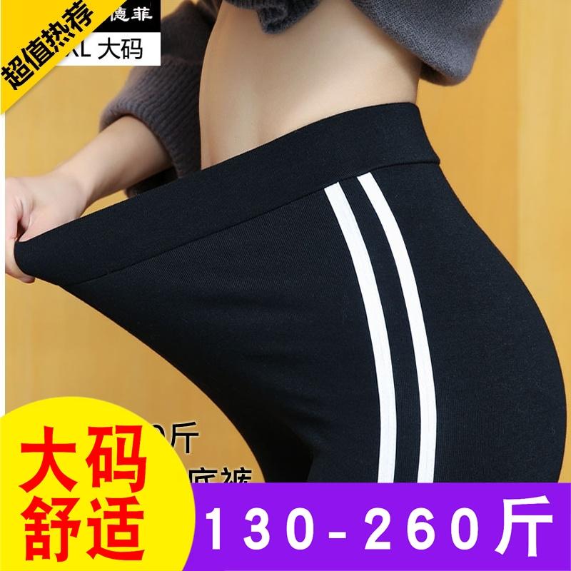 胖mm打底裤秋装加肥加大女装双白条学生裤仿羊绒棉质弹力6xl260斤