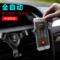蓝轩车载手机支架汽车内通用导航车上出风口卡扣式手机车载支撑架