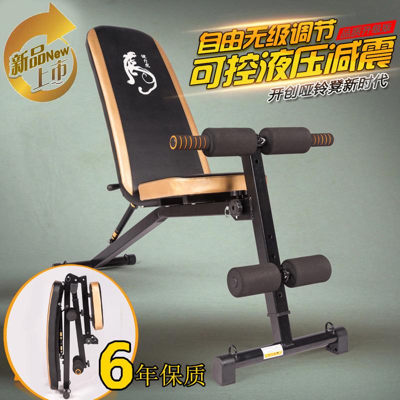 仰卧起板坐板哑铃凳收腹健腹机美腰机减肥多功能家用折叠健身器材