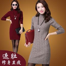 动感 哥弟毛衣女秋冬中长款半高领纯色羊绒针织衫修身打底包臂裙