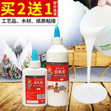 White latex diy handmade student special woodworking glue strong adhesive furniture wood glue wood glue white glue