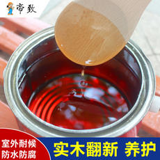 Wood wax oil Anticorrosive wood oil outdoor waterproof wood paint varnish transparent color paint special solid wood wood paint Tung oil