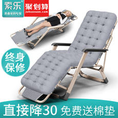 Sola folding chair lunch break siesta bed happy chair back lazy portable chair beach home multi-function