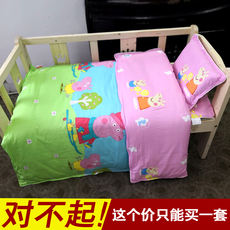 Children's nursery quilt three sets of baby bed cotton core six sets of summer season spring and autumn thin nap