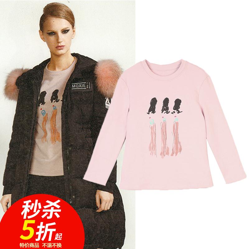 【5折秒杀】花溪◆梵系列女装17冬季印花加绒保暖T恤检
