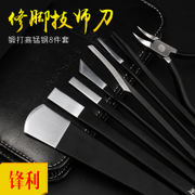 Professional pedicure tool kit to death dermatitis a ditch onyx knife calluses special inlaid Yangzhou three knives