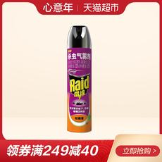Radar Insecticide Aerosol Spray 600ml/bottle citrus Deodorant, insect repellent, insect repellent