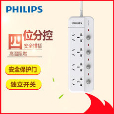 Philips/Philips 4-bit sub-control 1.8 m socket independent switch tow board plug / insert / plug