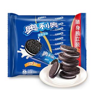亿滋奥利奥夹心饼干原味349g独立装12小包装零食年货