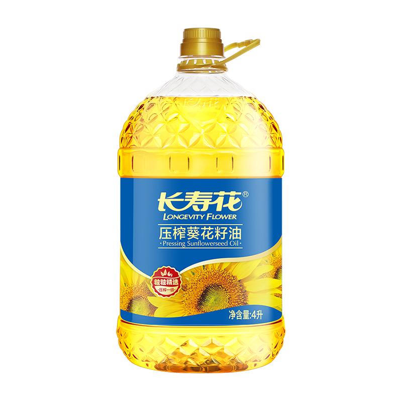 长寿花 葵花籽油 4L 物理压榨 清香健康 食用油
