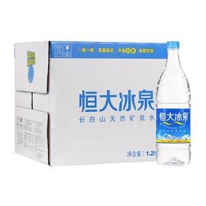 恒大冰泉 长白山天然矿泉水 1250ml*12瓶/箱 饮用纯净水扫码抽奖