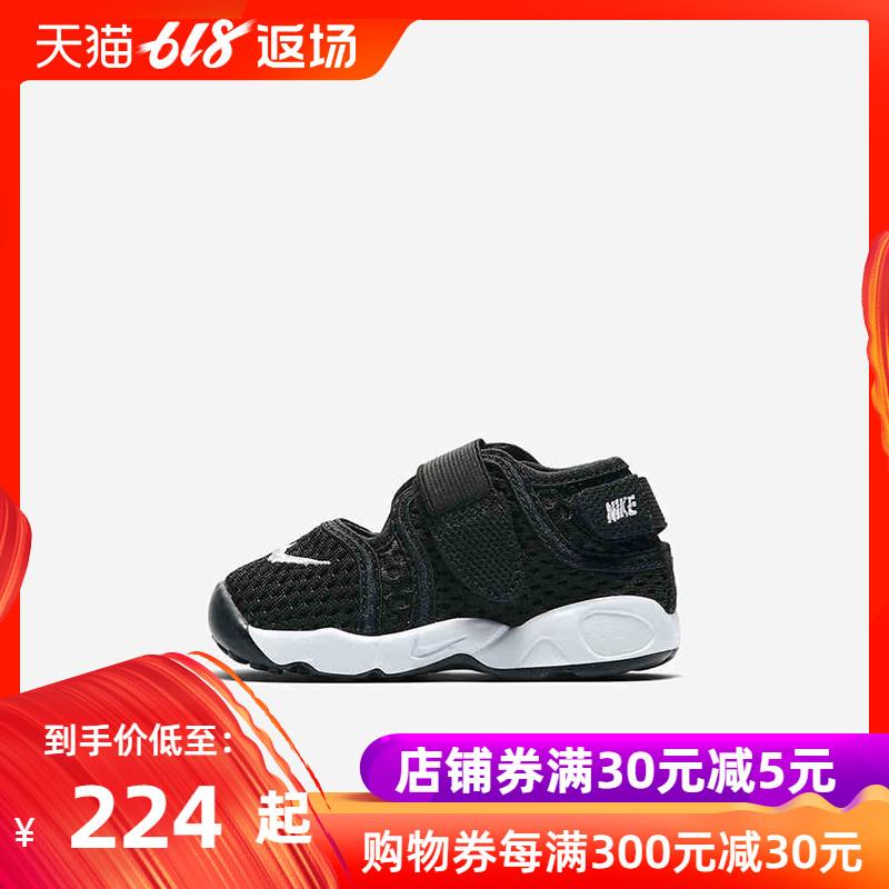 NIKE LITTLE RIFT 男女幼童儿童运动休闲沙滩凉鞋 829972/317415