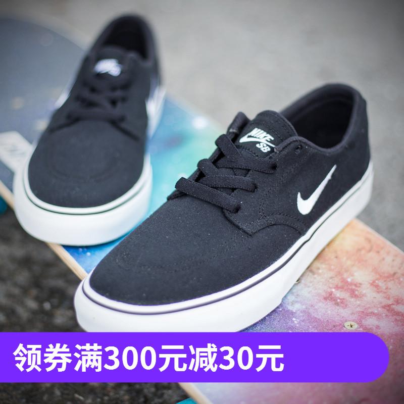NIKE SB CLUTCH 男子运动休闲街头潮流低帮滑板鞋 880268-010