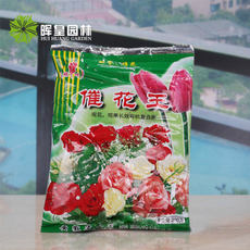 Preserved Flowering Plants Fertilizers Household Home Plants Horticulture Flower Fertilizer Promotions