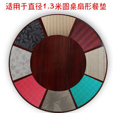 Chinese-style fan-shaped placemat green PVC table mat round table mat insulation pad hotel restaurant tableware pad can be washed