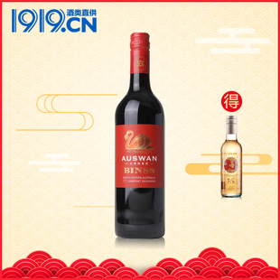 1919酒类直供 天鹅庄88号窖藏赤霞珠干红葡萄酒750ml