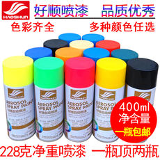 Automatic hand-painted metal anti-rust paint car home graffiti wall indoor varnish varnish white paint