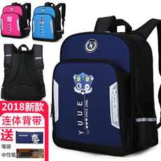 Nomad schoolbags boys and girls 1-3-4 grade burden light 6-12 year old children's backpack