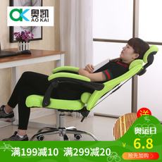 Computer Chair Home Specials Lifting Chair Staff Netting Reclining Adjustable Double Headrest Office Lazy Chair
