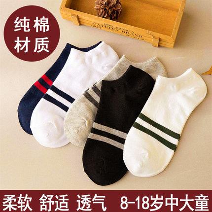 男童船袜纯棉吸汗中大童11夏季12岁儿童浅口薄款15夏天隐形袜子