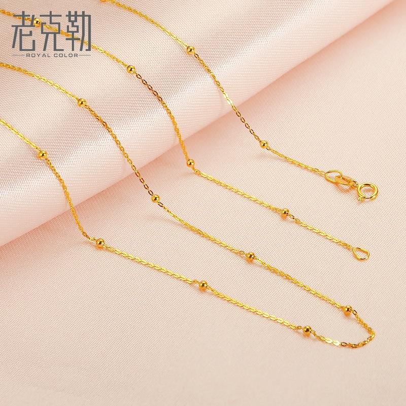 老克勒黄金18K金项链女锁骨链K黄O字链金珠链细款女项链饰品正品