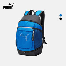 PUMA Hummer Official Backpack Echo 075107