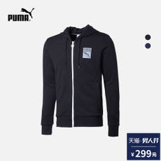 PUMA PUMA official men's hit color hooded knit jacket Archive 574900