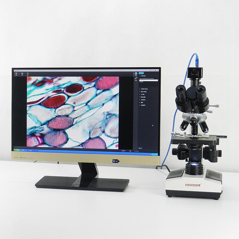生物显微镜专业1000倍1600倍2000倍可选带屏一体机SK2009