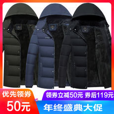 Dad winter jacket middle-aged cotton winter down jacket cotton middle-aged men plus velvet thick grandfather jacket
