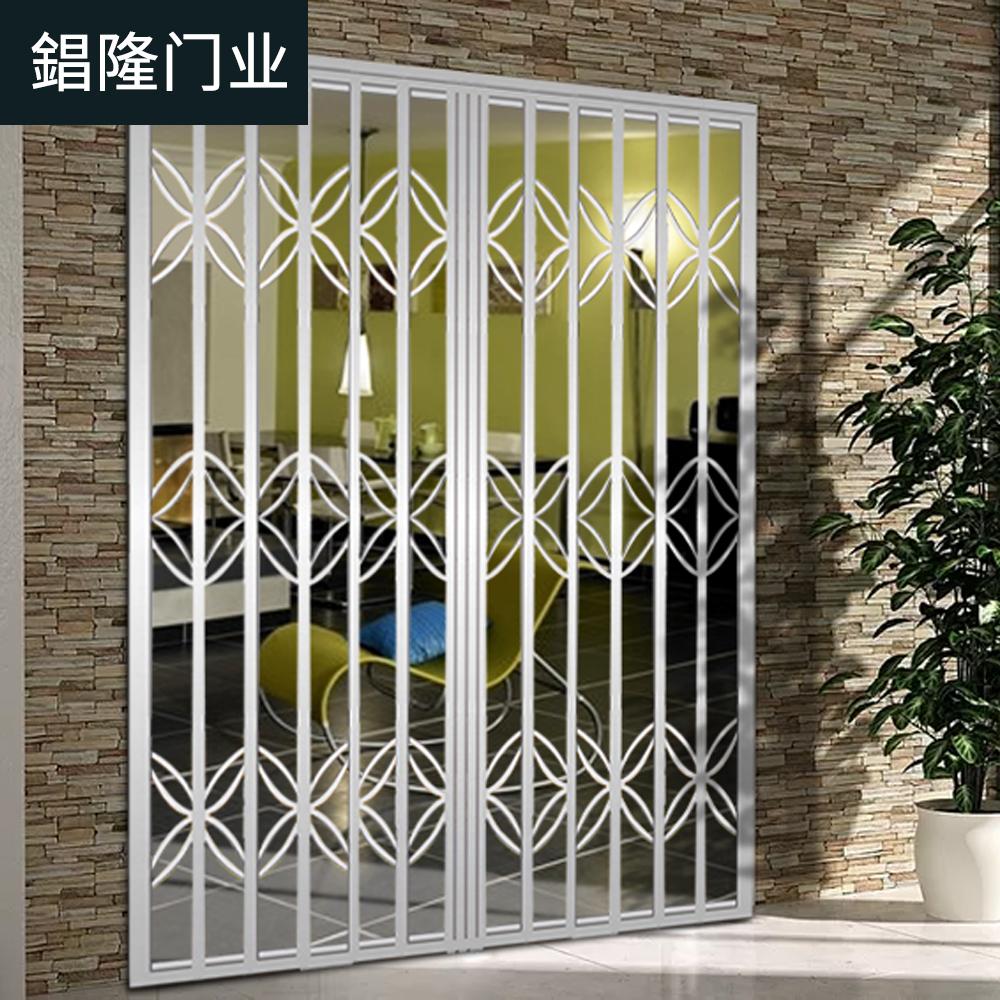 佛山 拉闸门304不锈钢拉闸门窗户折叠防盗门不锈钢阳台伸缩推拉门