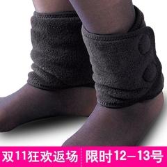 日本秋冬加厚加绒踝关节保暖护踝套居家脚脖脚腕脚踝防寒护套男女