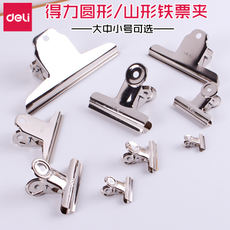 Effective stainless steel iron clip large small folder drawing board clip household metal round iron ticket clip butterfly office storage strong clip fixed paper clip