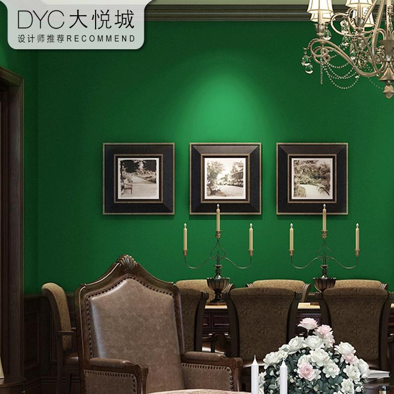 美式乡村纯色复古松花绿墨绿色无纺布壁纸东南亚卧室客厅素色墙纸